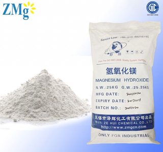 Magnesium Hydroxide, High Purity, ZH-H1